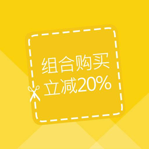 20percent multi-saver_sq_CHN_1.jpg